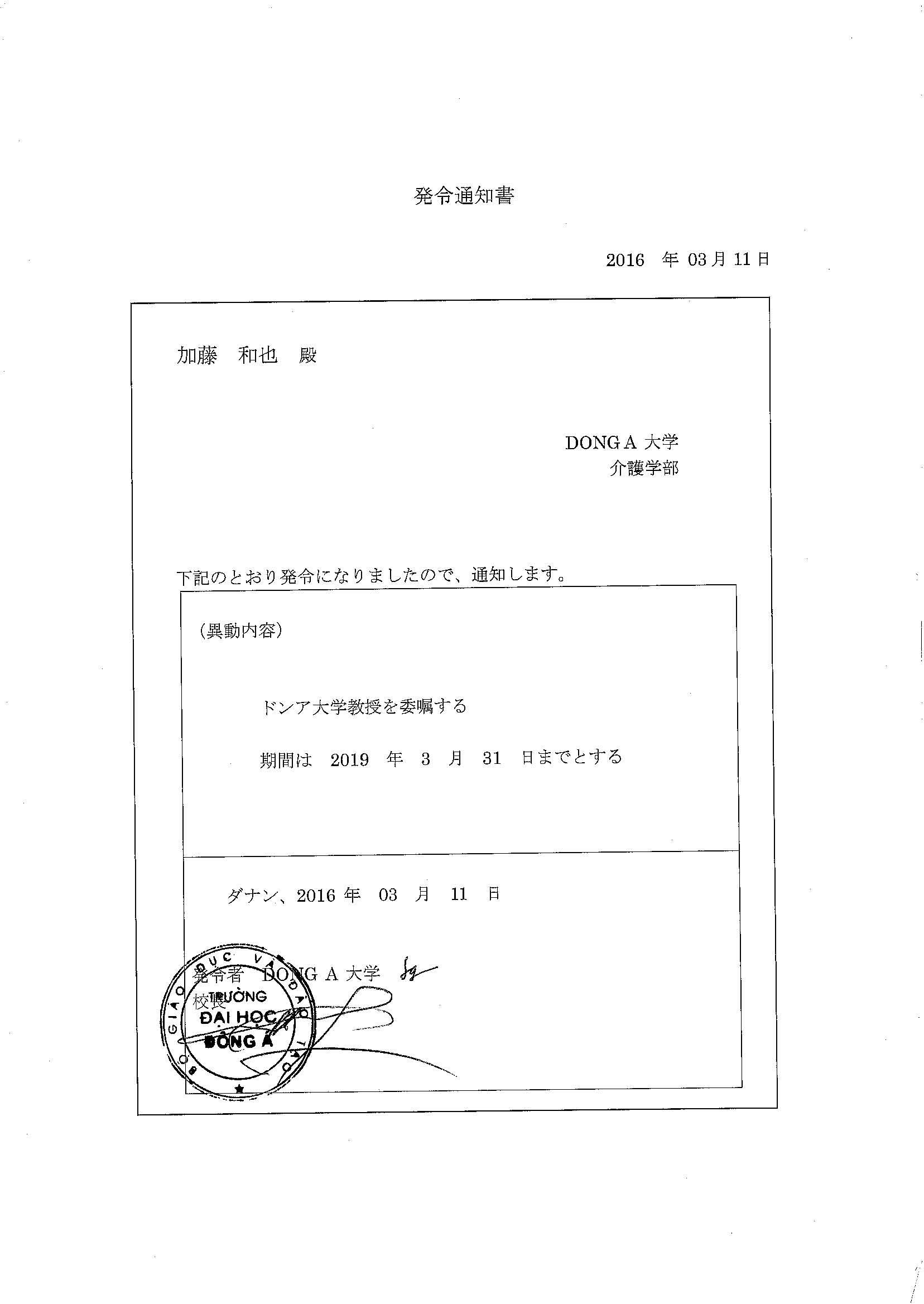 ファイル 6-1.jpg